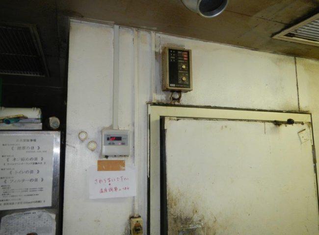 業務用プレハブ冷蔵庫のサイクル交換工事|東京都町田市のイタリアンにてメンテナンス